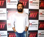 "Special screening of ""21 Sarfarosh: Saragarhi 1897"" - Mohit Raina"