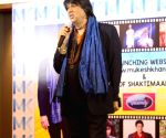 Mukesh Khanna launches his website www.mukeshkhanna.in