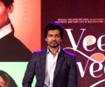 "Music launch of film ""Veere Di Wedding"" - Nikhil Dwivedi"