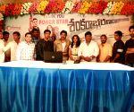 'Sankarabharanam' - trailer launch
