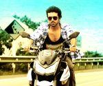 Ram Charan new film teaser release