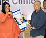 Soumitra Chatterjee during a programme