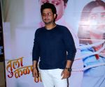 "Grand premiere of film ""Tula Kalnnaar Nahi""-Swapnil Joshi"