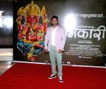 "Grand red carpet premiere of film ""Bhikari"