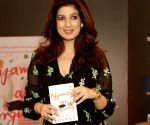 "Pyjamas are Forgiving"" - Twinkle Khanna"