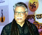 Maharashtra State Marathi Film Awards  - Vikram Gokhale