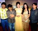 Music launch of film Mainu Ek Ladki Chahiye