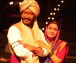File Photo: Ajay Devgan and Kajol