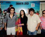 'Ramta Jogi' - promotions