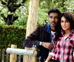 Naradhudu Movie Stills