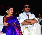 """Zee Chitra Gaurav Awards 2018"""" - Madhuri Dixit-Nene and Jackie Shroff"""