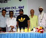 Inspector Subhash Khanvilkar's iftar party