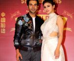 Made in China 'Odhani' song out now! Mouni Roy & Rajkummar Rao burn the dance floors