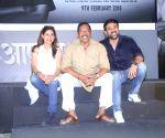 "Trailer launch of film ""Aapla Manus"" - Nana Patekar, Sumeet Raghavan and Iravati Harshe"
