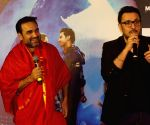 "Trailer launch of film ""Stree"" - Pankaj Tripathi and Dinesh Vijan"