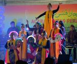 BRUNEI-BANDAR SERI BEGAWAN-NIGHT PERFORMANCE