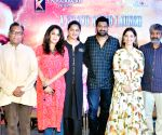 "Press conference of film ""Baahubali: The Beginning"