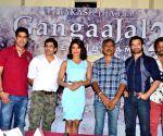 'Gangaajal 2' promotion