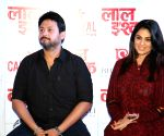 Poster launch of Marathi film Laal Ishq