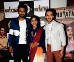 "Vaibhav Tatwawaadi, Anjali Patil, Abhay Mahajan at web series ""Hutatma"" screening"