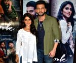 "Notebook"" trailer preview - Zaheer Iqbal, Pranutan"