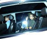 Amrita Arora seen at Kareena Kapoor's residence