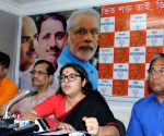 Locket Chatterjee's press conference