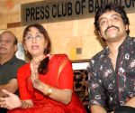 Bharathi Vishnuvardhan's press conference