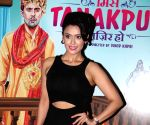 Screening of film 'Miss Tanakpur Haazir Ho'