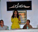 Launch of exhibition A Retrospective J P Singhal