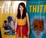 Special screening of award winning film Thithi