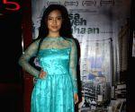 Special screening of Aisa Yeh Jahaan