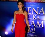 Logo launch of film Jeena Isi Ka Naam Hai
