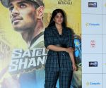 "Film ""Satellite Shankar"" trailer launch"