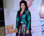 "Grand premiere of film ""Tula Kalnnaar Nahi""-Neeta Shetty"