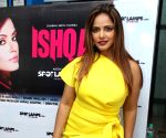 "Neetu Chandra promotes music video ""Ishqa"""