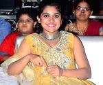 Telugu movie Ninnu Kori - pre release function
