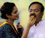 'Raksha Bandhan Utsab'