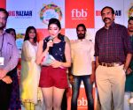 Pranitha Subhash during a programme
