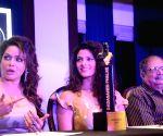 Dadasaheb Phalke Excellence Award 2017 - press conference