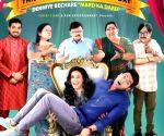 Actress Seema Pahwa's daughter Manukriti debuts with 'Yeh Mard Bechara'