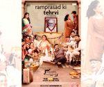 Free Photo: Seema Pahwa's 'Ram Prasad Ki Tehrvi' to be screened at MAMI