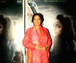 Screening of film Neerja