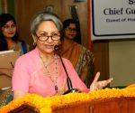 Eye Donation awareness programme - Sharmila Tagore