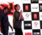 Song launch of film Akira