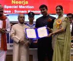 : New Delhi: 64th National Film Awards Function - Sonam Kapoor