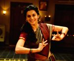 "Anandobrahma"" Movie Stills"