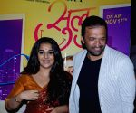 "Trailer launch of film ""Tumhari Sulu"" - Vidya Balan and Atul Kasbekar"