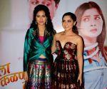 "Grand premiere of film ""Tula Kalnnaar Nahi""-Neeta Shetty, Sonalee Kulkarni"