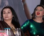 """Rakhi Sawant and Salma Agha at the launch of """"Mere Aansoo"""""""